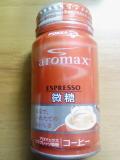 アロマックスエスプレッソ微糖