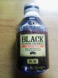 ブラック クラシックコロンビア
