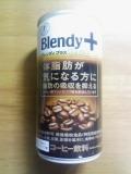 BLENDY Plus