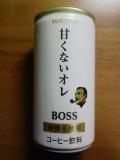 boss_amakunaiore