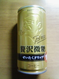 boss_zeitakubitou