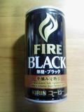 FIRE BLACK