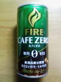 FIRE CAFE ZERO