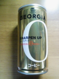GEORGIA SHARPEN UP 0