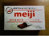 meiji_mildmilkchocolate