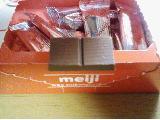 meiji_mildmilkchocolate02