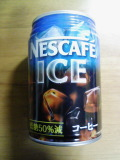 NESCAFE ICE 低糖50%減