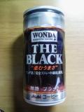 ワンダ ザ・ブラック