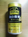 ワンダ 金の微糖