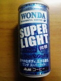 WONDA スーパーライト