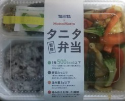 ほっともっと タニタ監修弁当(カレー炒め)