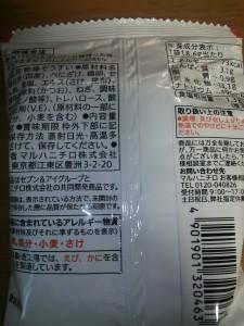 鮭ぞうすい(7&iプレミアム)成分表