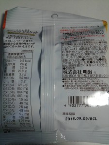 ダイエットビスケット(明治)栄養成分表・原材料名