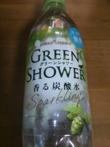 グリーンシャワー 香る炭酸水