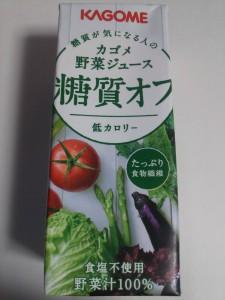 カゴメ野菜ジュース 糖質オフ