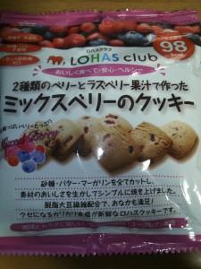 ロハスクラブ ミックスベリーのクッキー