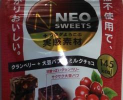 NEO SWEETS クランベリー