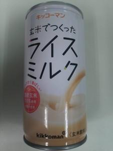 ライスミルク(キッコーマン)