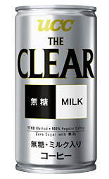 UCC THE CLEAR無糖ミルク