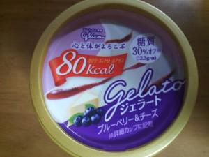 80kcal ジェラート ブルーベリー&チーズ