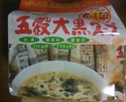 五穀大黒スープ
