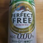 ノンアルビールに健康効果を付与!(パーフェクトフリー)