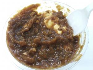 五穀米とキーマカレーのサラダ セブン-イレブン 開封