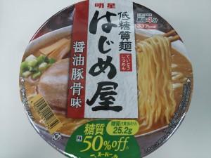 低糖質麺はじめ屋 醤油豚骨味