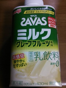 ザバスミルク グレープフルーツ