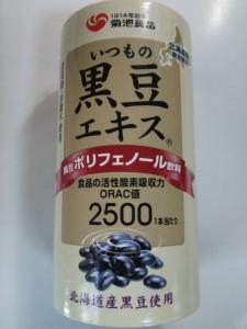 いつもの黒豆エキス 菊池食品