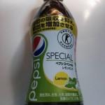 トクホのコーラで脂肪吸収カット!ペプシスペシャル レモンミント