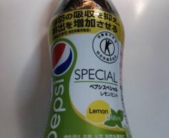ペプシ・スペシャル レモンミント